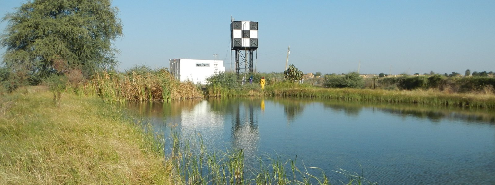Контейнерна инсталация за питейна вода