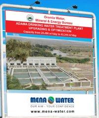 Adama Water Plant