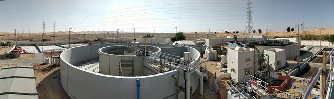 Al Ain WWTP