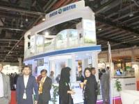 WETEX 2014 in Dubai