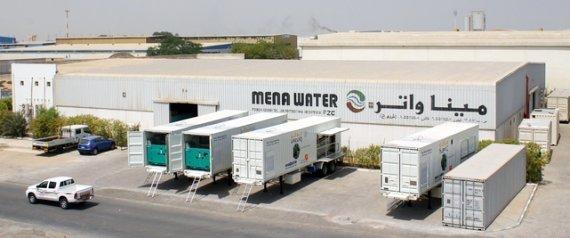 MENA-Water skupine proizvodov
