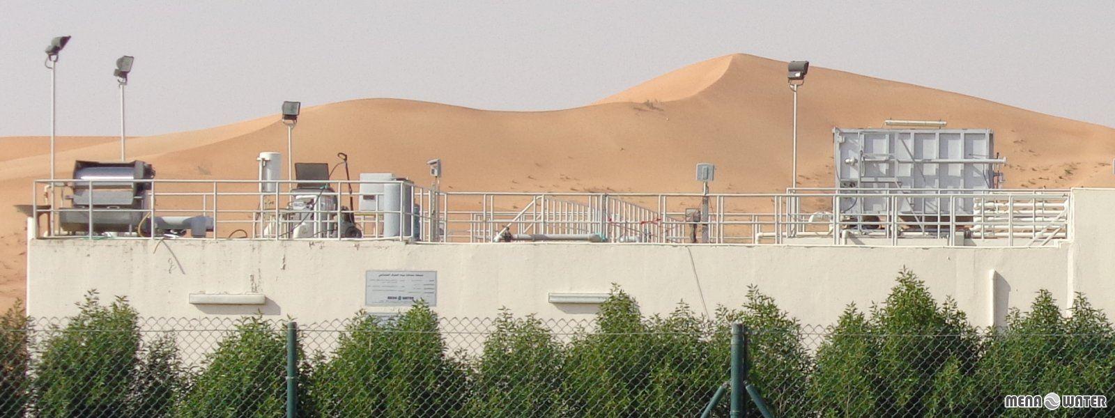 Industrieabwasser Anlagen