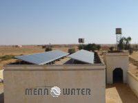 Wasserversorgung in der Sahara